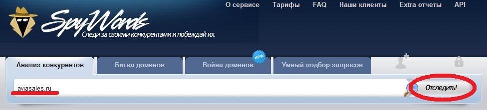 kak-uvelichit-poseshaemost-saieta-za-schet-konkurentov-5