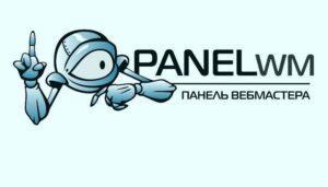 Панель для вебмастеров — бесплатный скрипт PanelWM