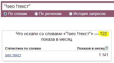 seo-kopirajting-3
