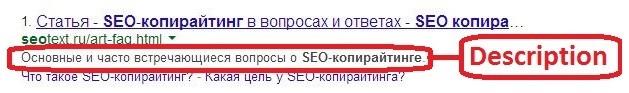 seo-kopirajting-7