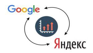 Список аддурилок Яндекса и Гугла