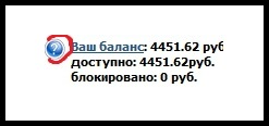test ggl3