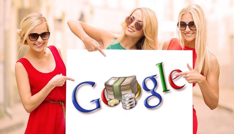 Размещение рекламы на сайте